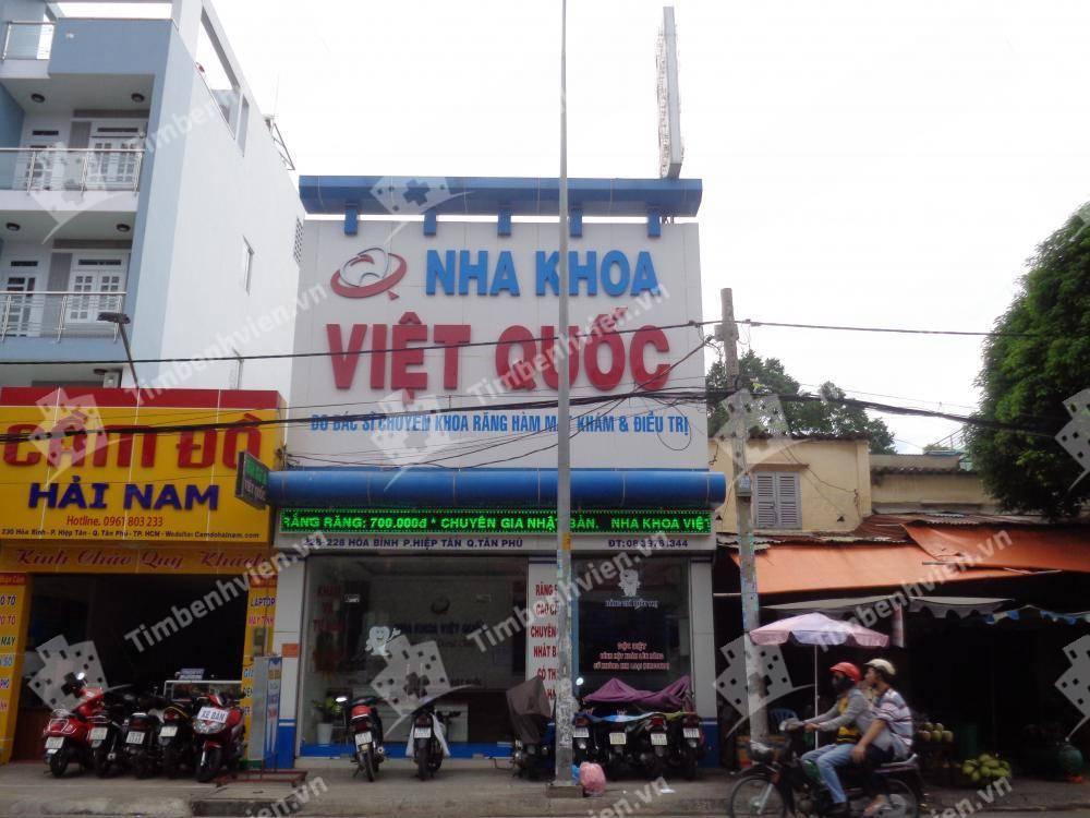 Nha khoa Việt Quốc