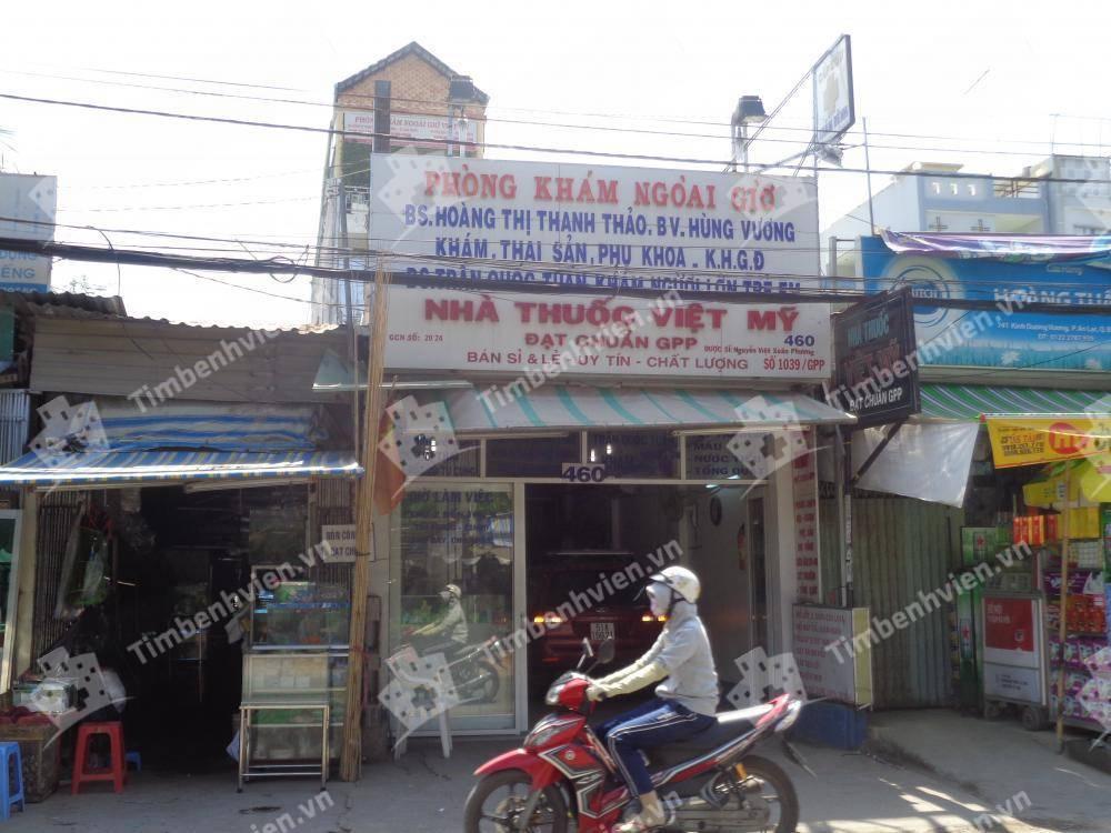 Phòng khám chuyên khoa Sản phụ khoa - BS. Hoàng Thị Thanh Thảo