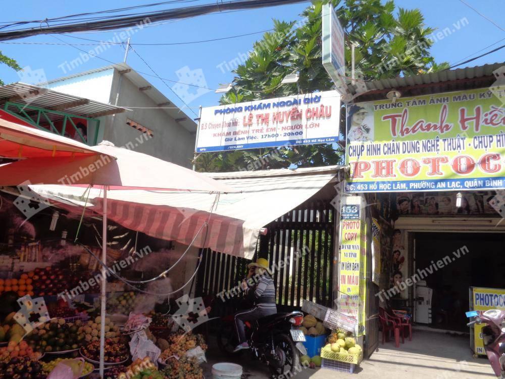 Phòng khám chuyên khoa Nhi - BS. Lê Thị Huyền Châu