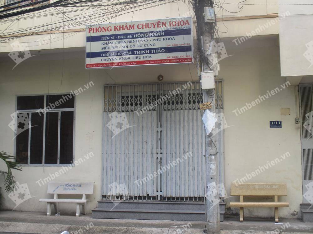 Phòng khám chuyên khoa Sản phụ khoa & Tiêu hóa - BS. Trịnh Thảo & .BS. Hồng Hạnh