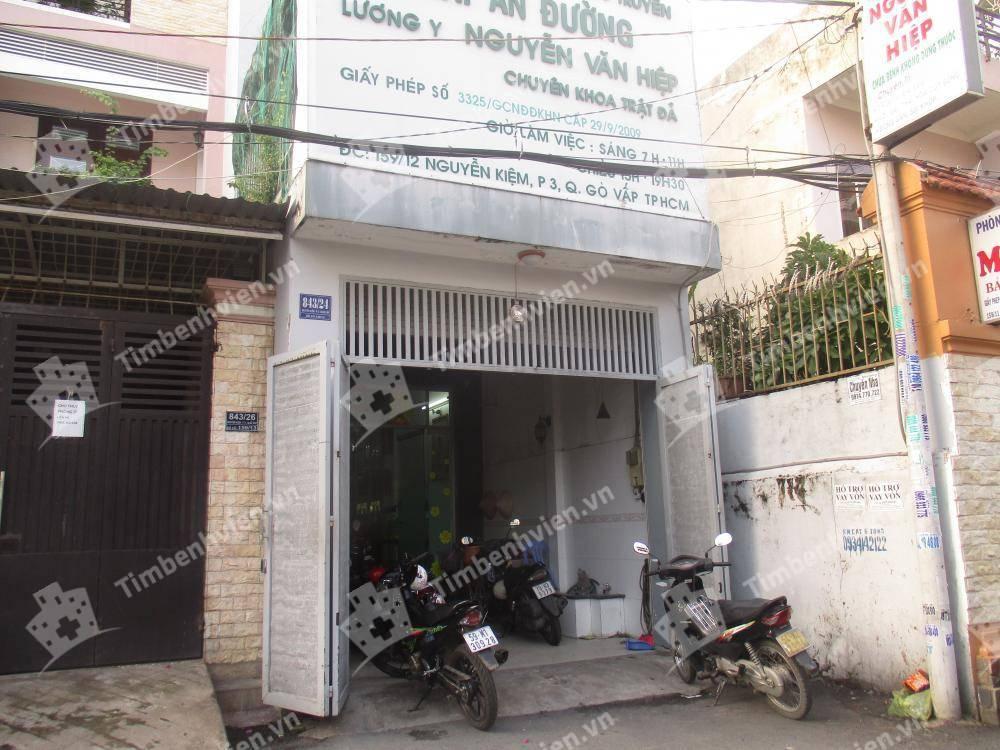 Phòng Chẩn Trị Y Học Cổ Truyền Thái An Đường - Cổng chính