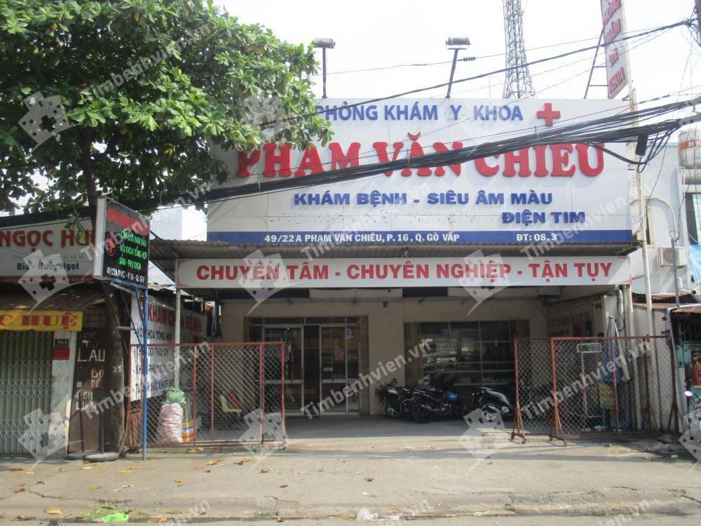 Phòng Khám Y Khoa Phạm Văn Chiêu - Cổng chính