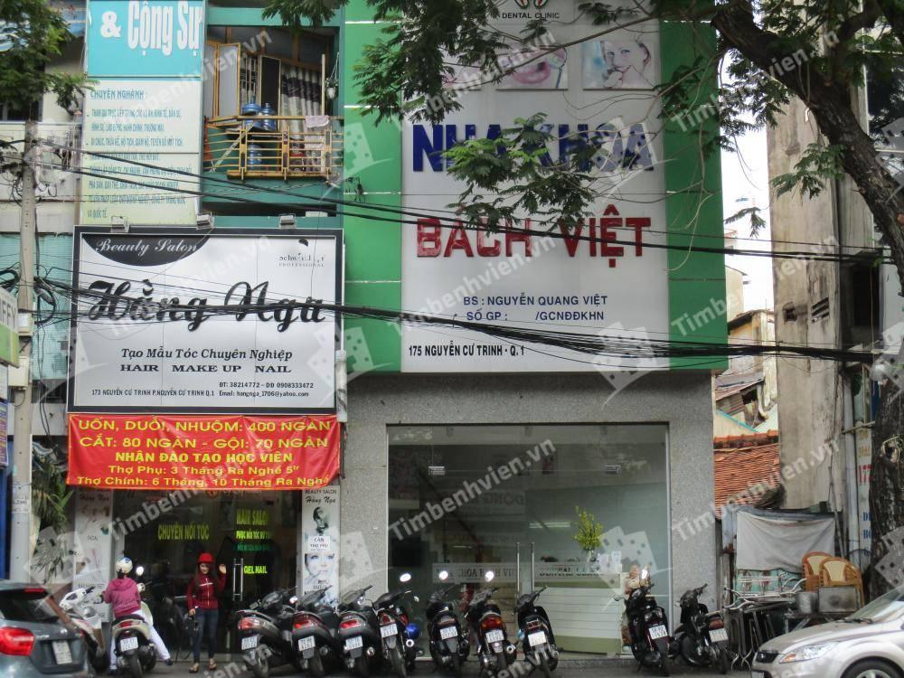 Nha Khoa Bách Việt - Cổng chính