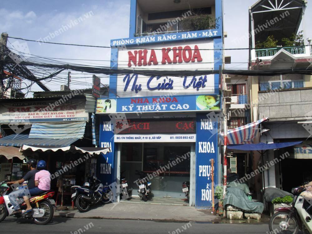 Nha Khoa Nụ Cười Việt - Cổng chính