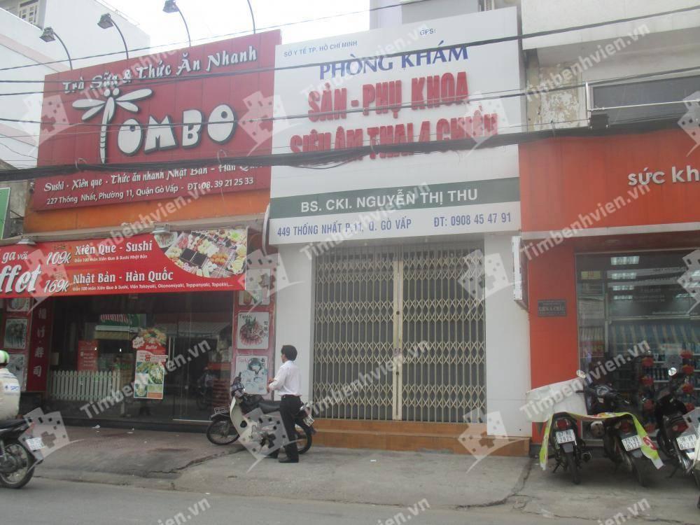 Phòng khám chuyên khoa Sản phụ khoa - BS. Nguyễn Thị Thu - Cổng chính
