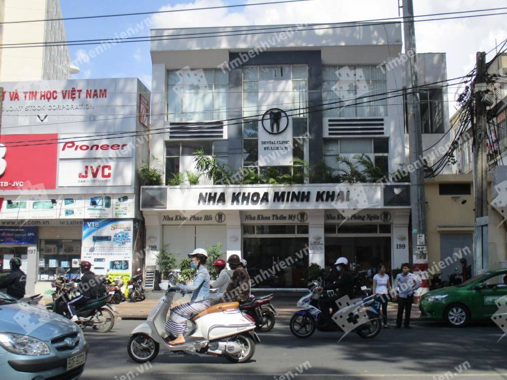 Nha Khoa Minh Khai - Cổng chính