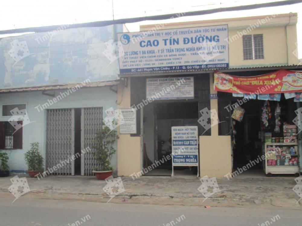 Phòng Chẩn Trị Y Học Cổ Truyền Cao Tín Đường - Cổng chính