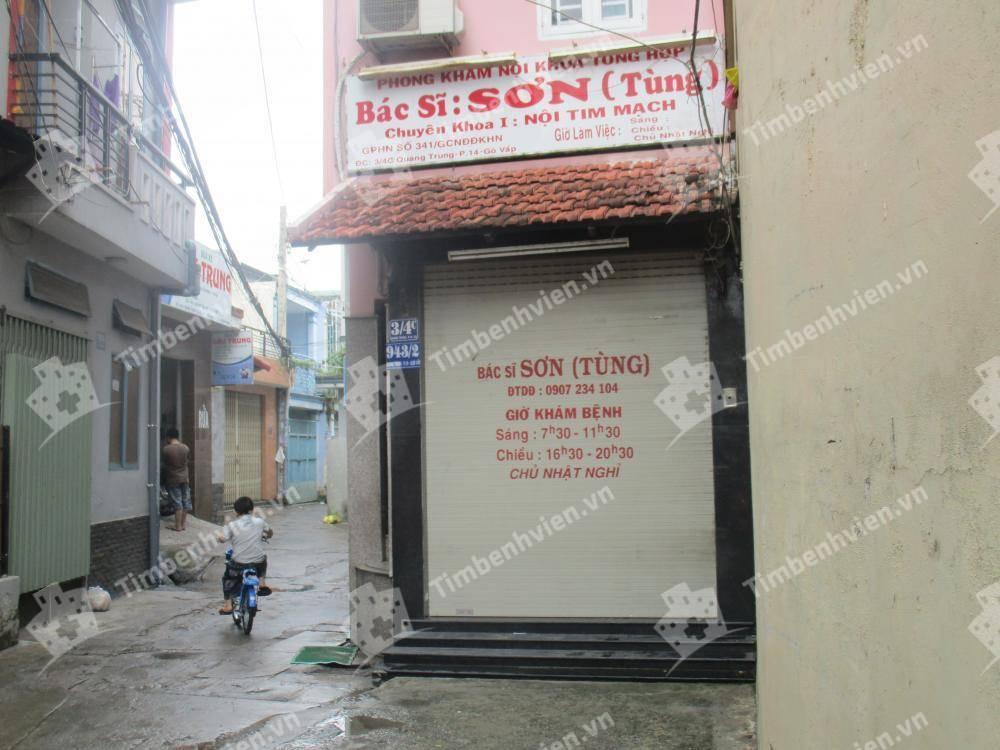 Phòng Khám Chuyên Khoa Nội Tổng Hợp - BS Bành Văn Sơn - Cổng chính