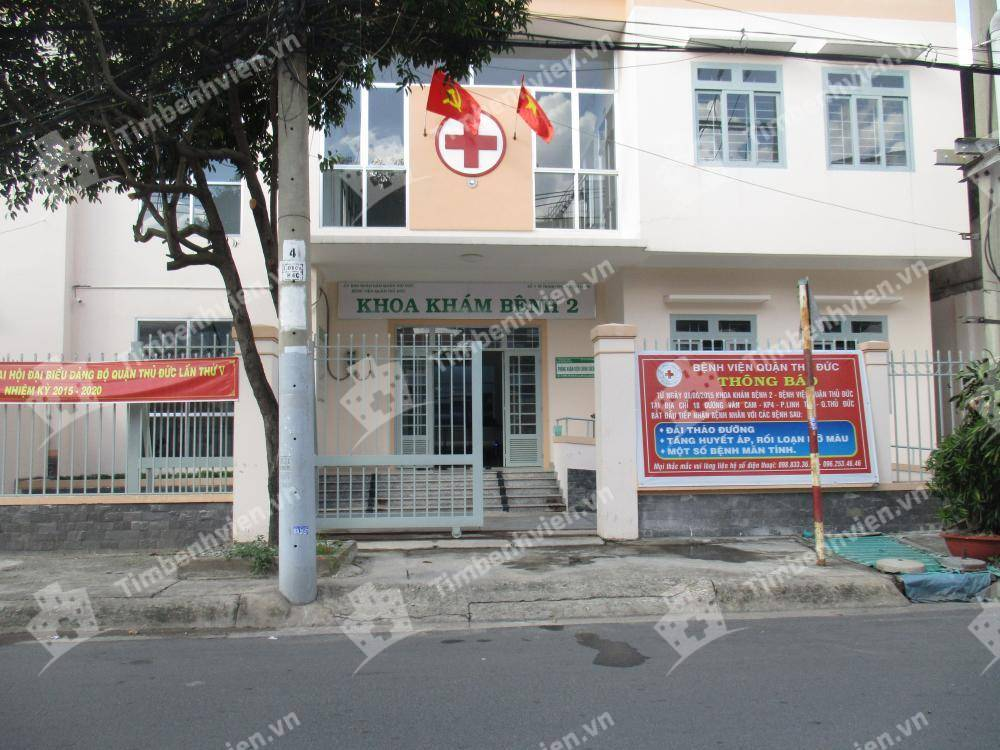 Bệnh viện Thủ Đức (khoa khám bệnh 2) - Cổng chính