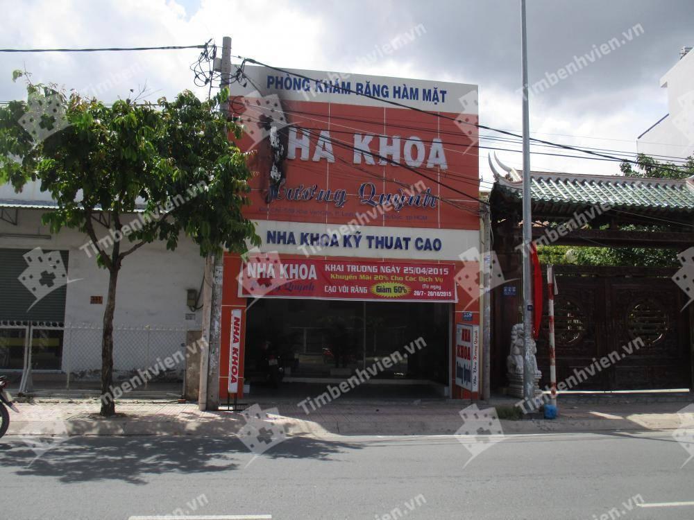 Nha khoa Hương Quỳnh