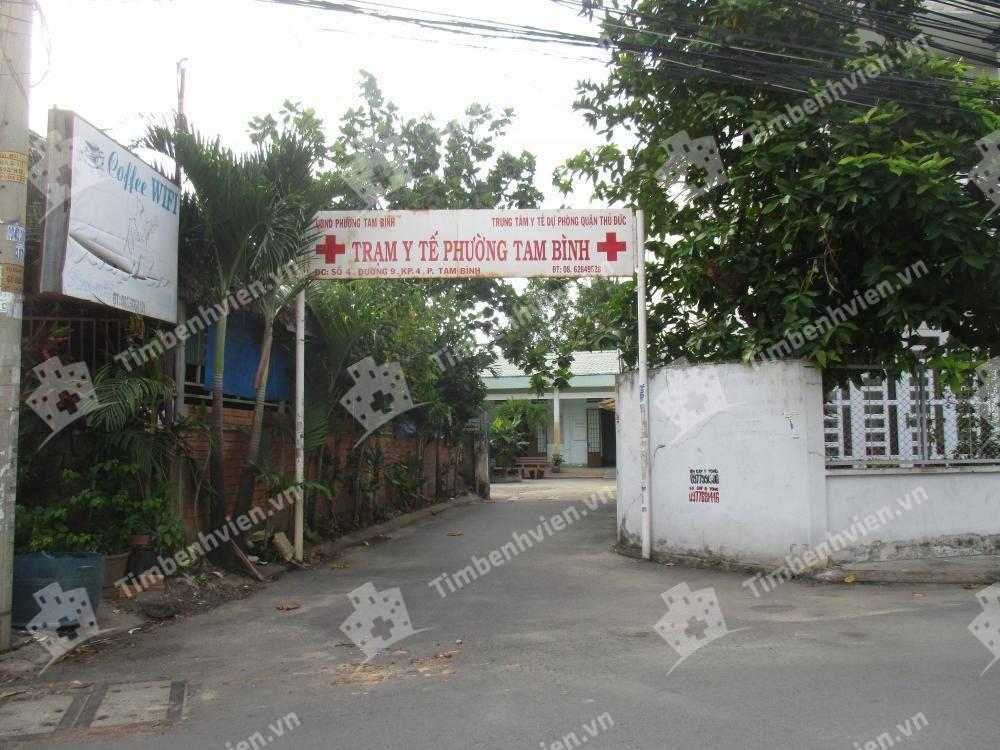 Trạm y tế Tam Bình - Cổng chính