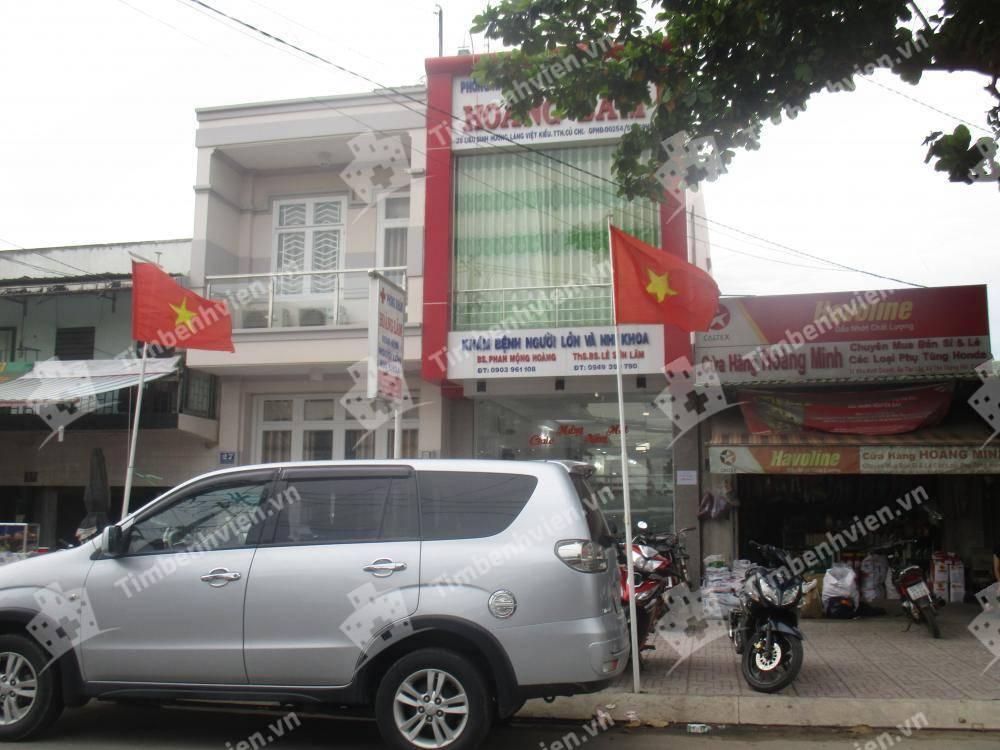 Phòng khám Nội tổng quát và Nhi khoa Hoàng Lâm