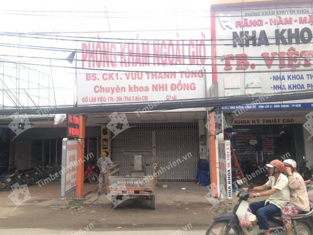 Phòng khám chuyên khoa Nhi Đồng - BS Vưu Thanh Tùng