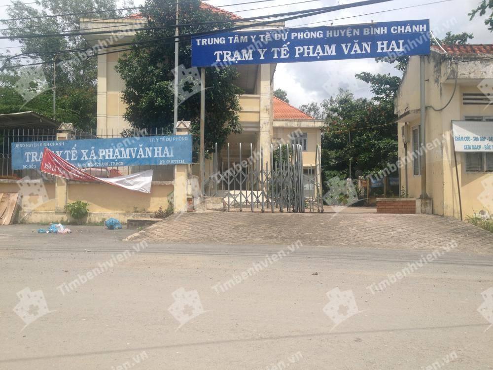 Trung tâm y tế dự phòng huyện Bình Chánh (Trạm y tế Phạm Văn Hai) - Cổng chính