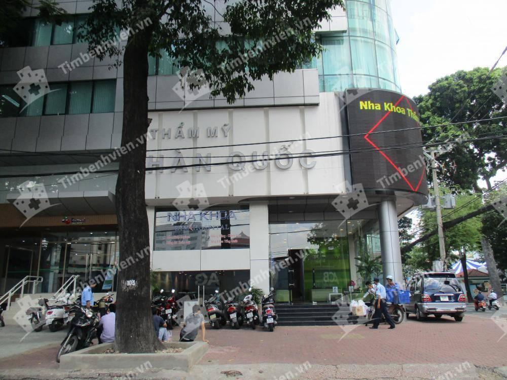 Bệnh viện thẩm mỹ Hàn Quốc - Cổng chính