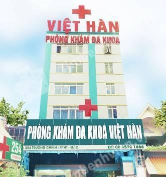 Phòng khám đa khoa Việt Hàn - Cổng chính