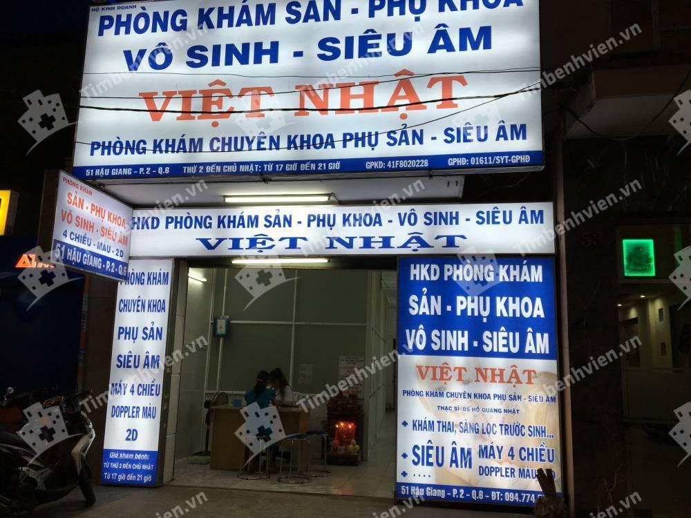 Phòng khám Sản phụ khoa - ThS.BS Hồ Quang Nhật