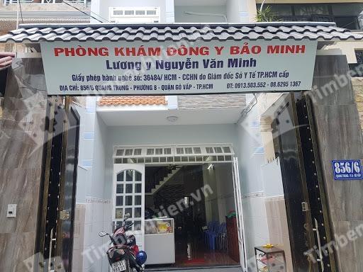 Phòng khám Đông Y Bảo Minh - Cổng chính