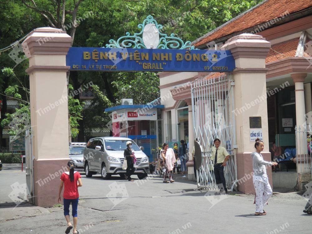 Bệnh Viện Nhi Đồng 2 - Cổng chính