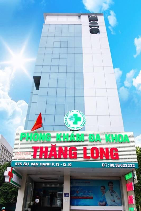 Phòng khám đa khoa Thăng Long - Cổng chính