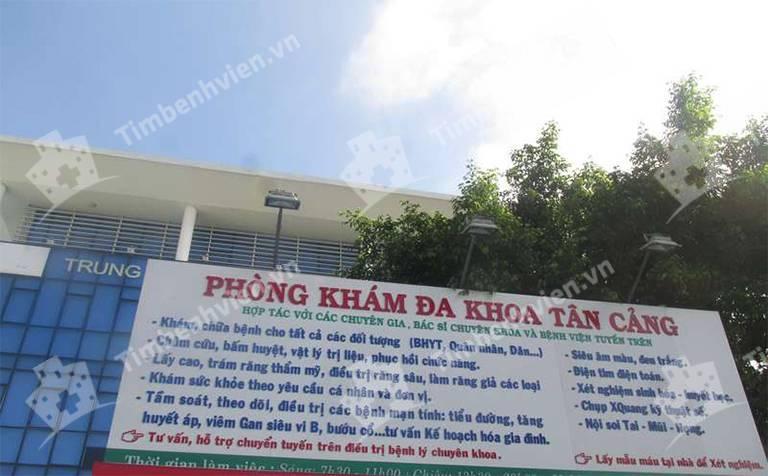 Phòng Khám Đa Khoa Tân Cảng