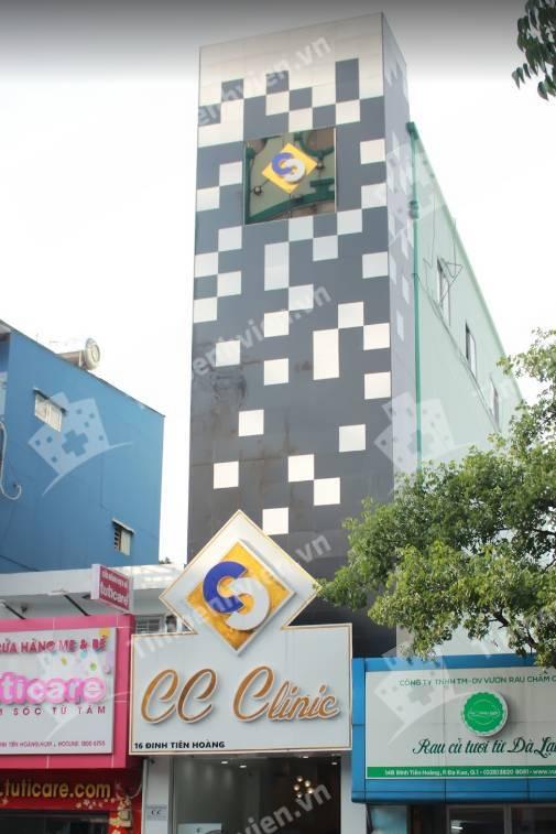 Phòng Khám Thẩm Mỹ Da Liễu CC Clinic - CS Đinh Tiên Hoàng - Cổng chính