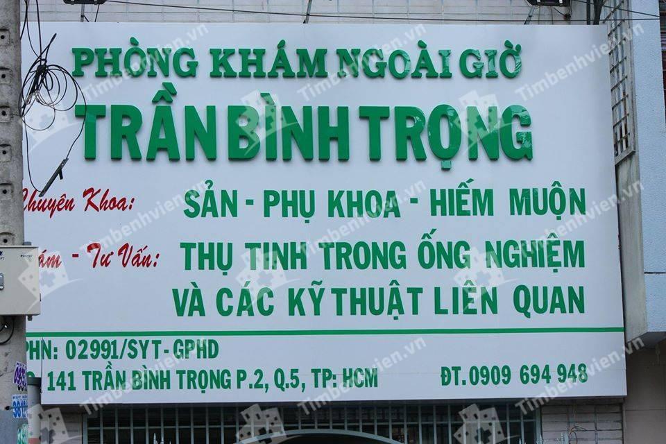Phòng Khám Sản Phụ Khoa - BS. Cao Hữu Thịnh