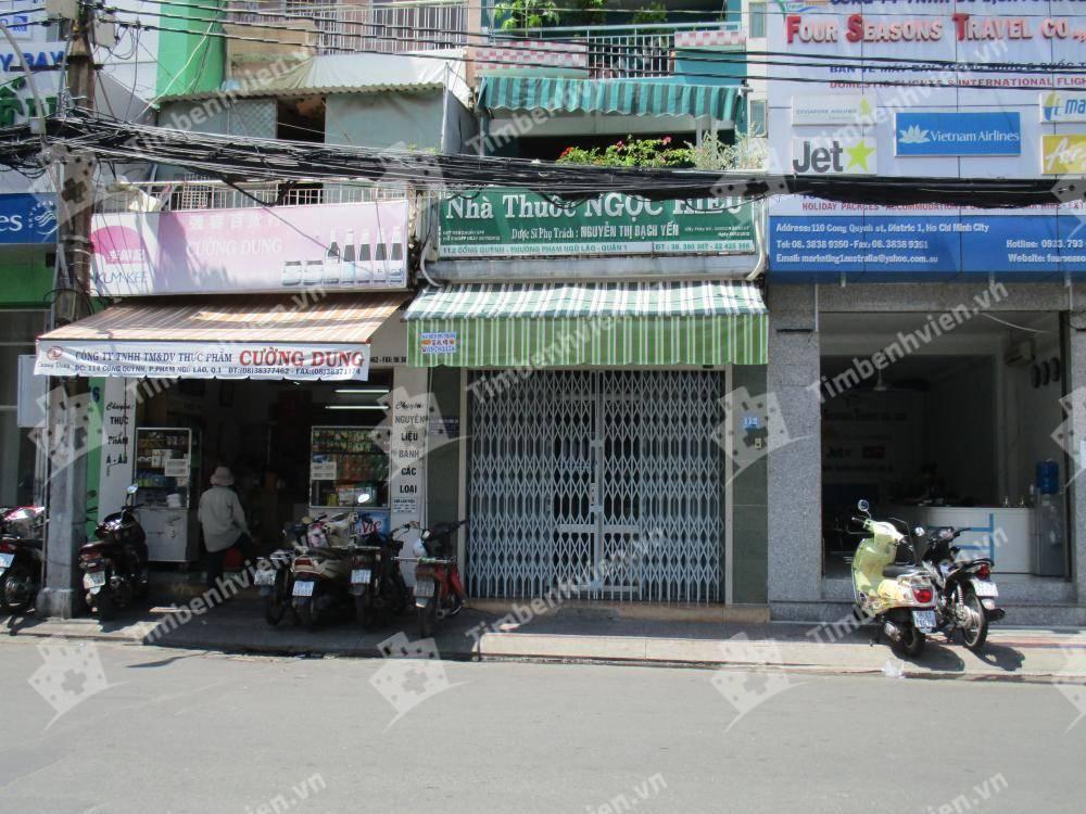 Phòng Khám Nội Tổng Quát BS. Nguyễn Hữu Chí - Cổng chính