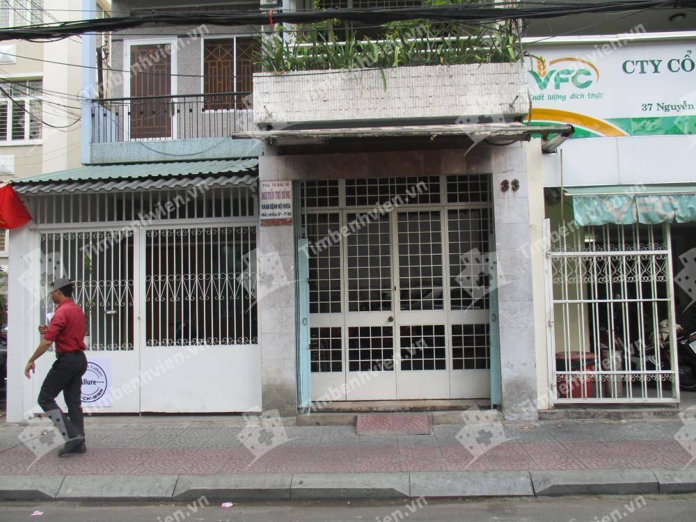 Phòng Khám Nội Tổng Quát - BS. Nguyễn Trí Dũng - Cổng chính