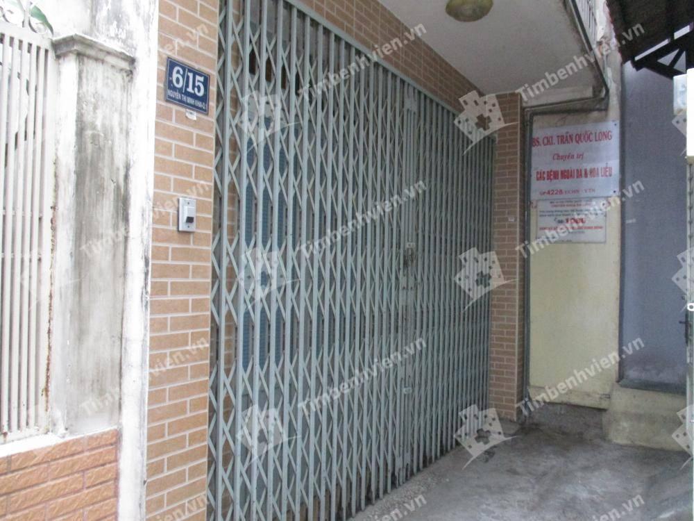 Phòng Khám Da Liễu BS. Trần Quốc Long - Cổng chính