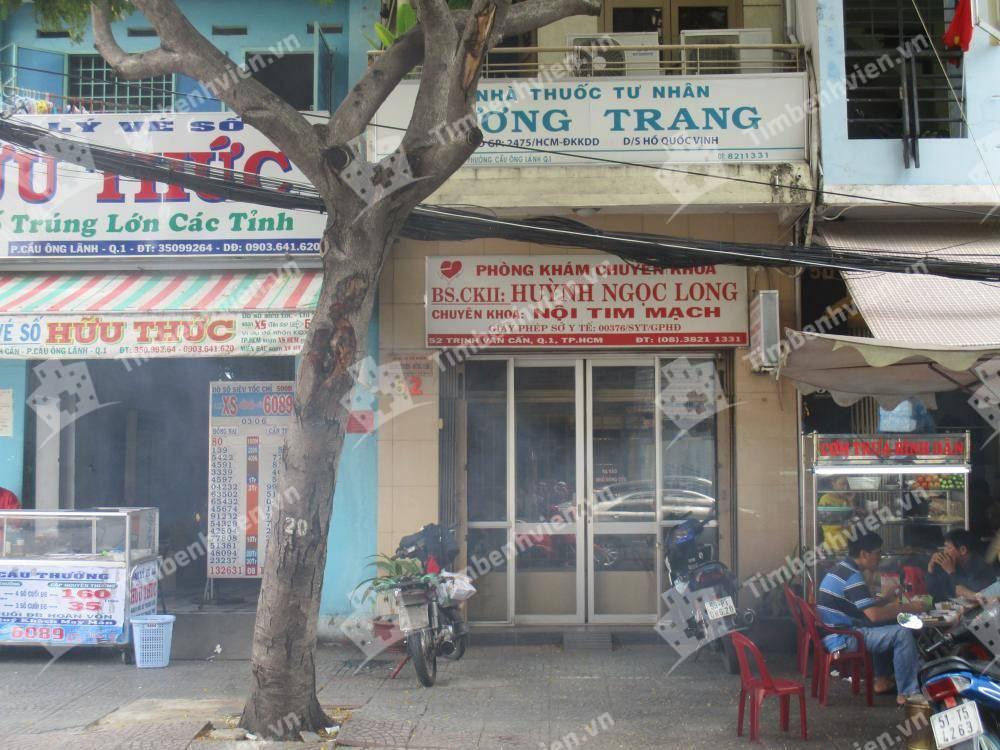 Phòng Khám Nội Tim Mạch - BS Huỳnh Ngọc Long - Cổng chính