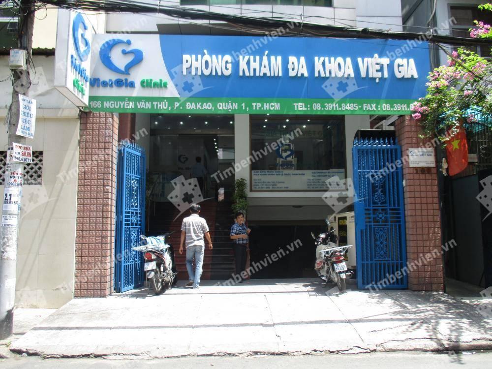 Phòng Khám Đa Khoa Việt Gia - Cổng chính
