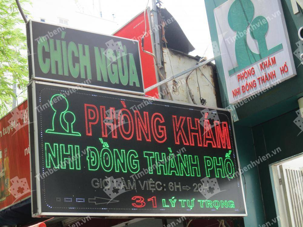 Phòng Khám Nhi Đồng Thành Phố