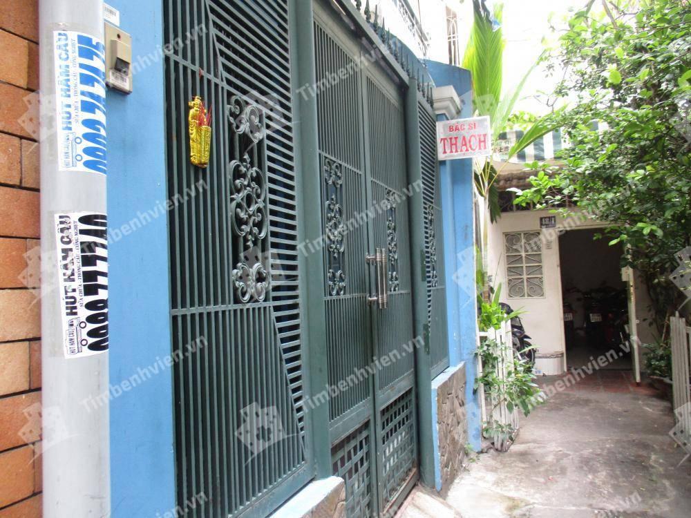 Phòng Khám Nội Tổng Quát - BS. Phan Ngọc Thạch - Cổng chính