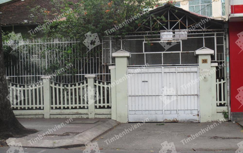 Phòng Khám Nội Tổng Quát - BS. Nguyễn Văn Châu - Cổng chính