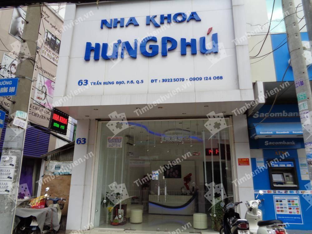 Nha khoa Hưng Phú - Cổng chính