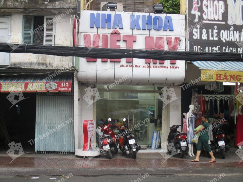 Nha khoa Việt Mỹ - Cổng chính