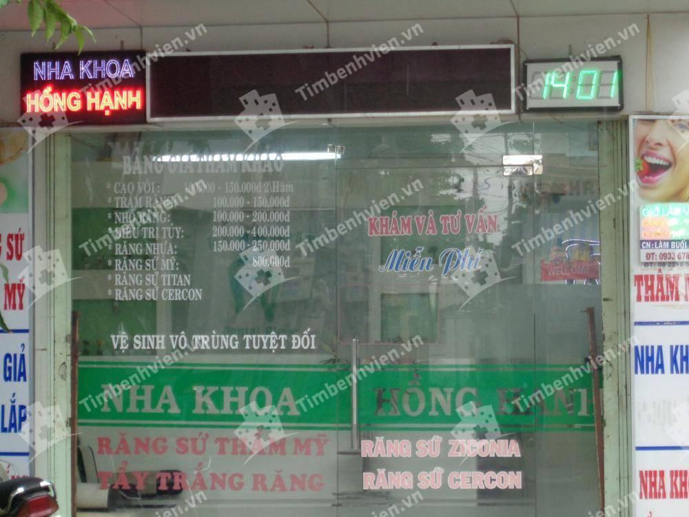 Nha khoa Hồng Hạnh