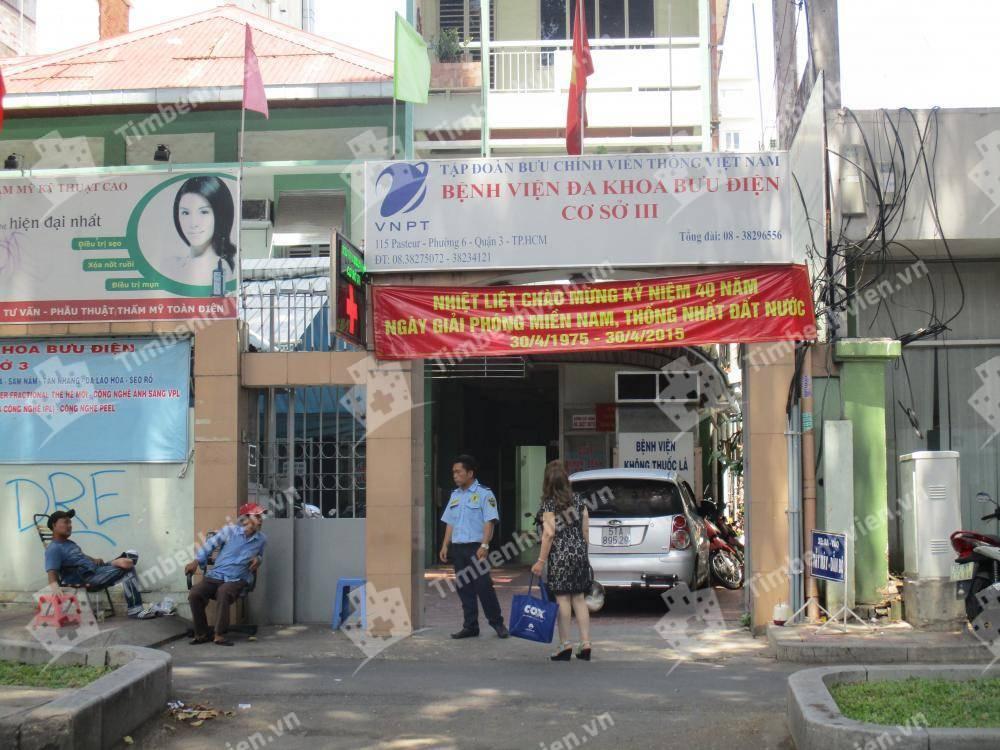Phòng khám Đa khoa BV Đa Khoa Bưu Điện - Cơ Sở 3