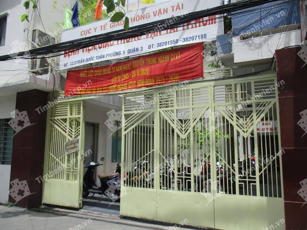 Bệnh Viện Giao Thông Vận Tải TP. Hồ Chí Minh - Cổng chính