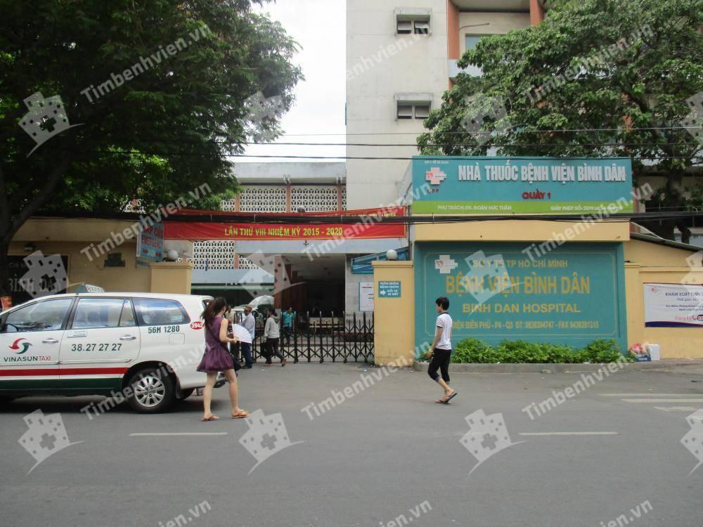Bệnh Viện Bình Dân - Cổng chính