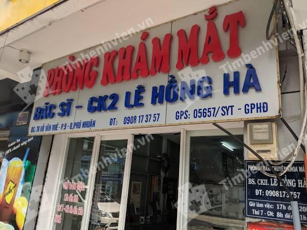 Phòng Khám Chuyên Khoa Mắt - BSCK2 Lê Hồng Hà - Cổng chính