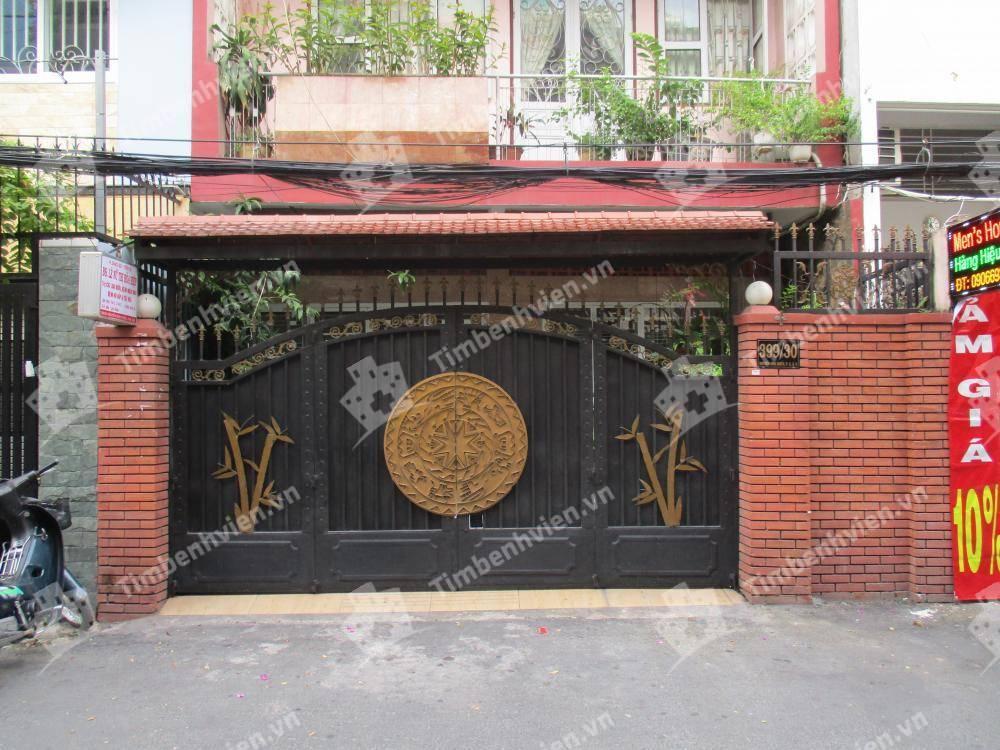 Phòng Khám Chuyên Khoa Nội Tổng Quát - BS Lê Nữ Hòa Hiệp - Cổng chính