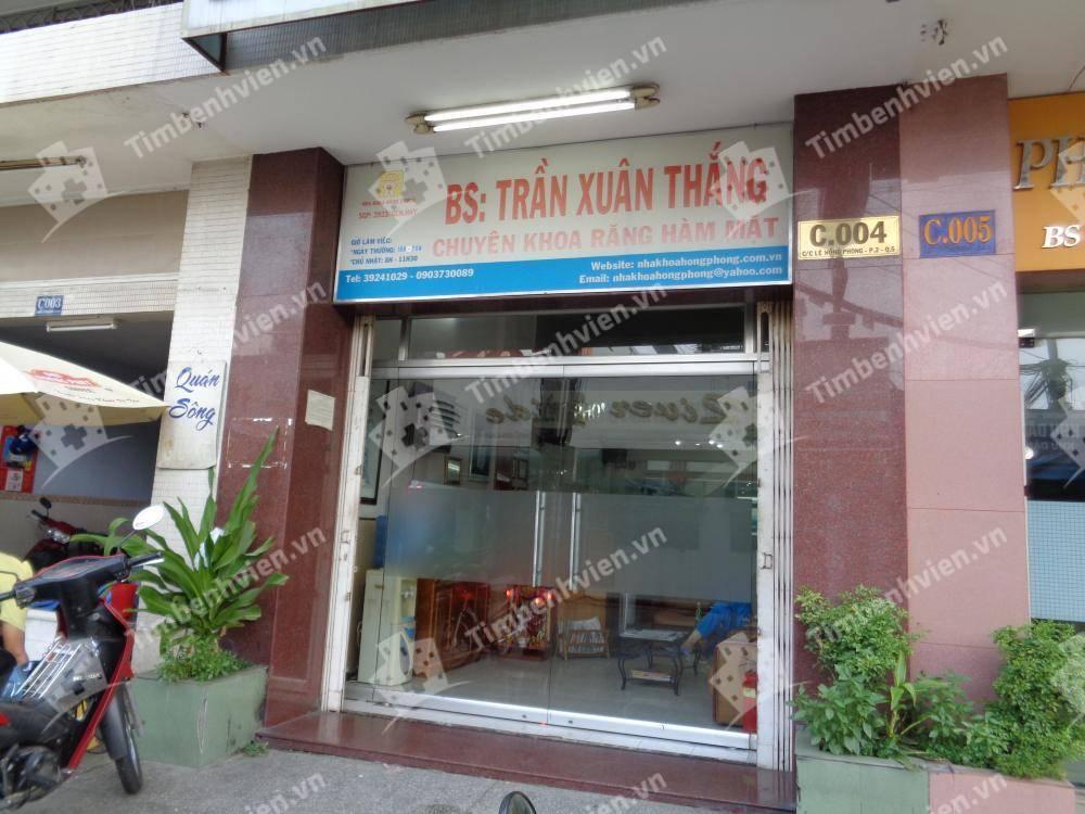 Nha khoa Hồng Phong cơ sở 1 - Cổng chính