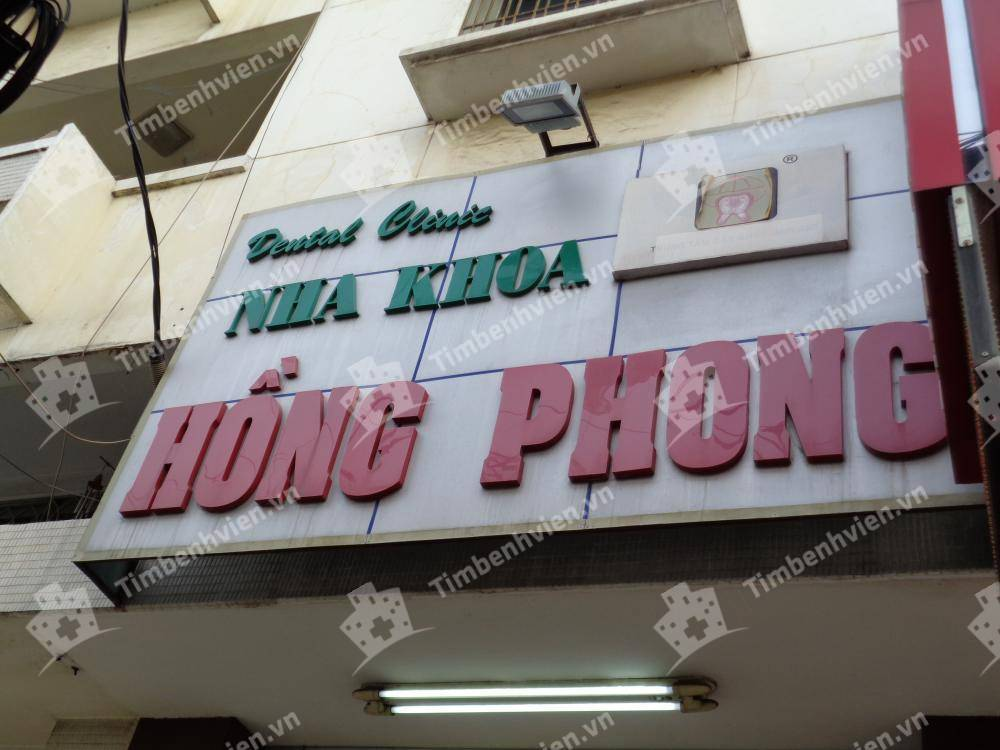 Nha khoa Hồng Phong cơ sở 1