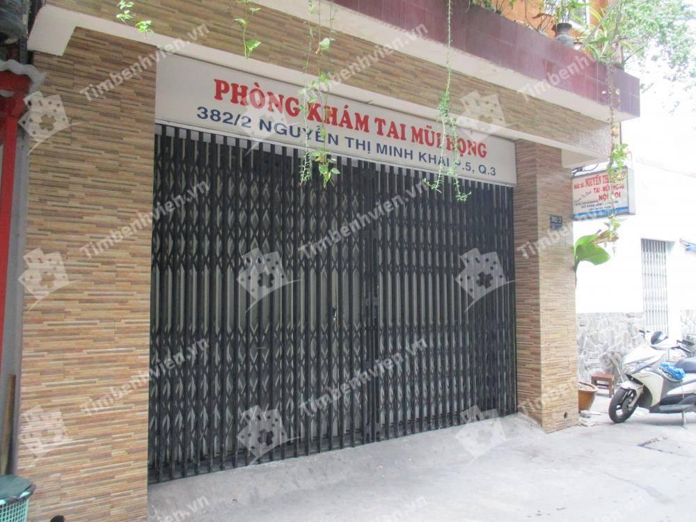 Nguyễn Thành Lợi - Chuyên Khoa Tai Mũi Họng - Cổng chính