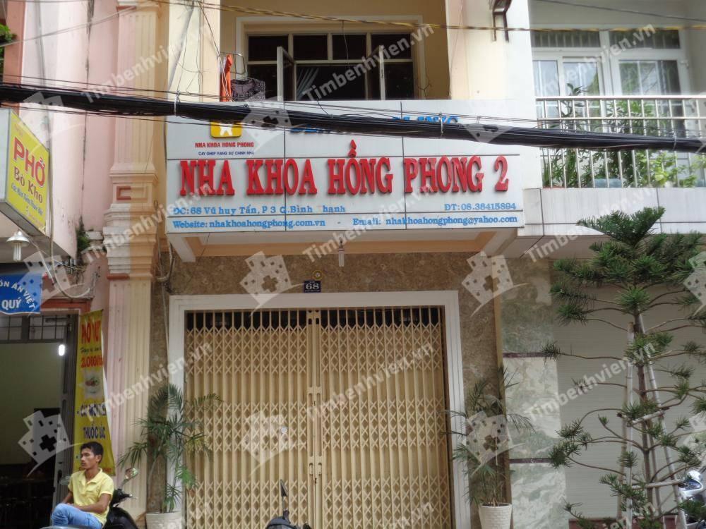 Nha khoa Hồng Phong cơ sở 2