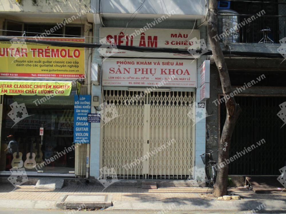 Phòng khám Bác sĩ Đặng Thị Hà - Cổng chính