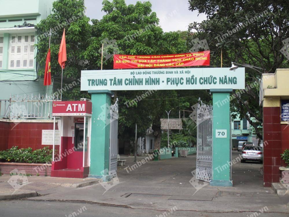 Phòng Khám Chấn Thương Chỉnh Hình BS. Dương Hữu Đức - Cổng chính