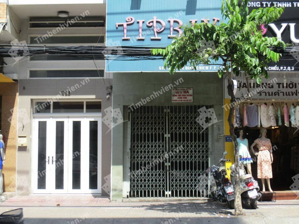 Phòng Khám Chấn Thương Chỉnh Hình BS. Hoàng Thanh Hà - Cổng chính